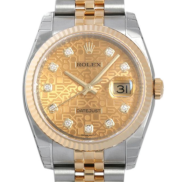 【48回払いまで無金利】ロレックス デイトジャスト 10Pダイヤ 116233G シャンパン彫りコンピューター メンズ(0018ROAR0063)【新品】【腕時計】【送料無料】