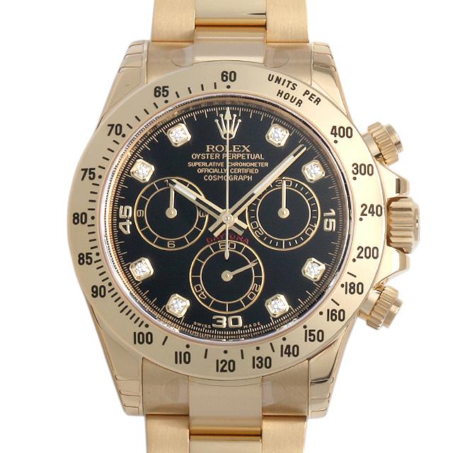 【48回払いまで無金利】ロレックス コスモグラフ デイトナ 8Pダイヤ 116528G ブラック メンズ(0018ROAR0037)【新品】【腕時計】【送料無料】