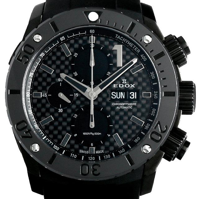 【48回払いまで無金利】エドックス CLASS1 クロノオフショア 01114-37N-NIN4 メンズ(0899EXAU0001)【中古】【腕時計】【送料無料】