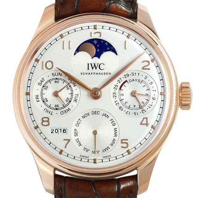 【48回払いまで無金利】IWC ポルトギーゼ パーペチュアルカレンダー IW503302 メンズ(07R7IWAU0001)【中古】【腕時計】【送料無料】