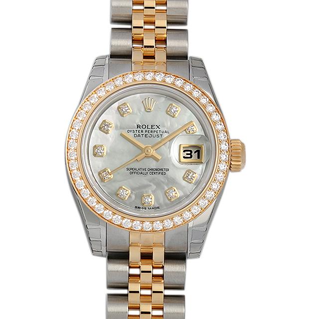 【48回払いまで無金利】ロレックス デイトジャスト 10Pダイヤ/ベゼルダイヤ 179383NG ホワイトシェル レディース(002GROAR0001)【新品】【腕時計】【送料無料】