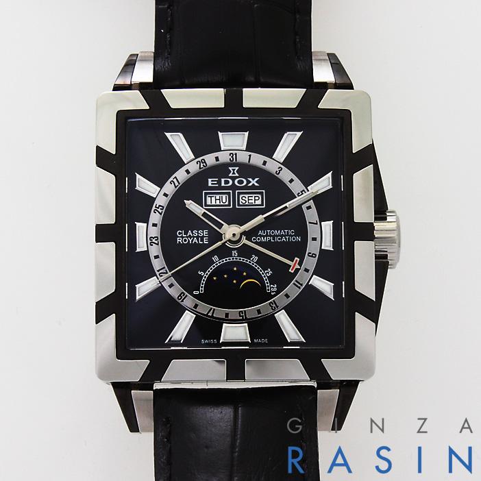 【48回払いまで無金利】エドックス クラスロイヤル オートマティック 90003-357N-NIN EDOX メンズ【新品】【腕時計】【送料無料】