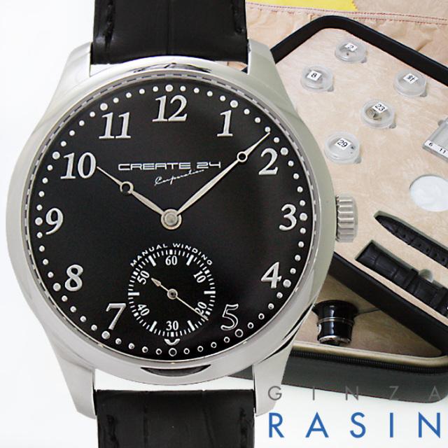 【期間限定ポイント最大10倍!1月24日(木)20時開始】時計組立てキット 組匠 KUMITAKU CR001 メンズ【新品】【腕時計】【送料無料】
