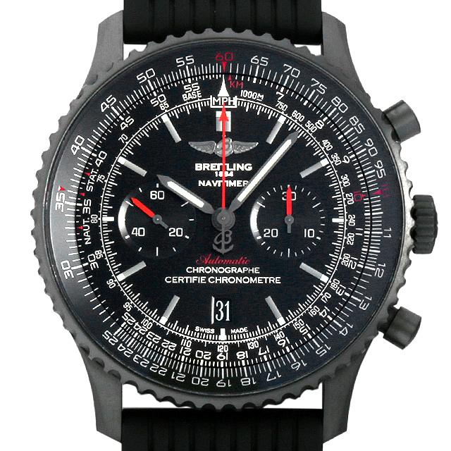 ブライトリング ナビタイマー46 ブラックスティール M017B51PRB(MB0128) メンズ(0063BRAU0011)【中古】【腕時計】【送料無料】