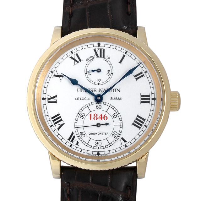 【48回払いまで無金利】ユリスナルダン マリンクロノメーター1846 150周年記念モデル 限定250本 261-22 メンズ(007UUNAU0010)【中古】【腕時計】【送料無料】