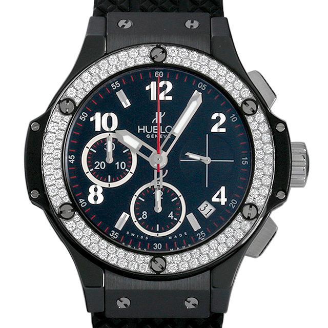 ウブロ ビッグバン ブラックマジック ダイヤモンド 342.CV.130.RX.114 メンズ(0ANUHBAU0001)【中古】【腕時計】【送料無料】
