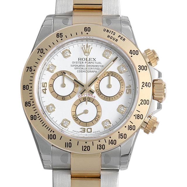 【48回払いまで無金利】ロレックス コスモグラフ デイトナ 8Pダイヤ 116523G ホワイト メンズ(04CIROAN0002)【新品】【腕時計】【送料無料】