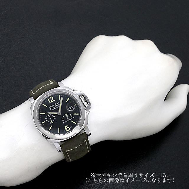 【48回払いまで無金利】パネライ ルミノール パワーリザーブ オートマティック アッチャイオ PAM01090 メンズ(002NOPAN0093)【新品】【腕時計】