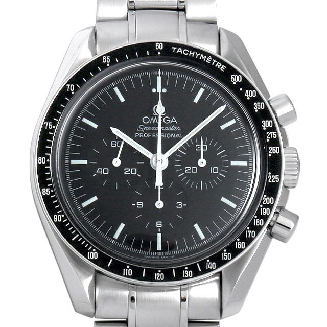 【48回払いまで無金利】オメガ スピードマスター プロフェッショナル アポロ11号 3560-50 メンズ(006XOMAU0037)【中古】【腕時計】【送料無料】