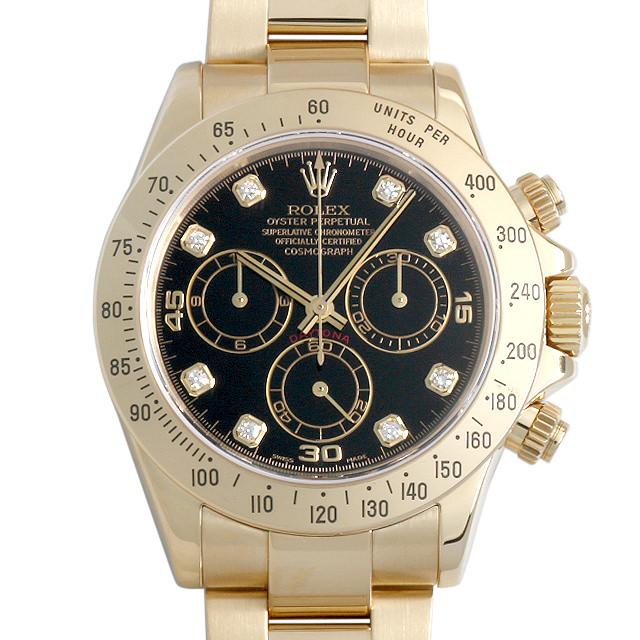 【48回払いまで無金利】SALE ロレックス コスモグラフ デイトナ 8Pダイヤ Y番 116528G ブラック メンズ(006XROAU0572)【中古】【腕時計】【送料無料】
