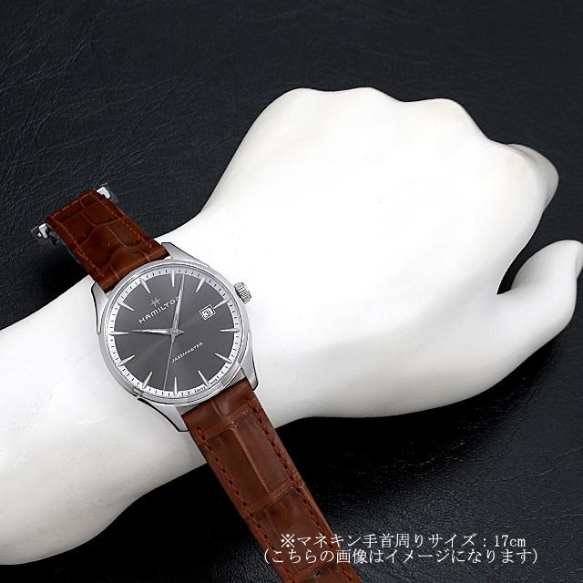 【48回払いまで無金利】ハミルトン ジャズマスター ジェント H32451581 メンズ(004UHMAN0021)【新品】【腕時計】【】