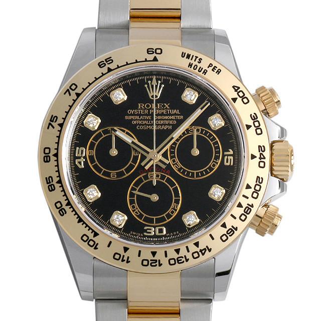 【48回払いまで無金利】ロレックス コスモグラフ デイトナ 8Pダイヤ 116503G メンズ(006XROAN0087)【新品】【腕時計】【送料無料】