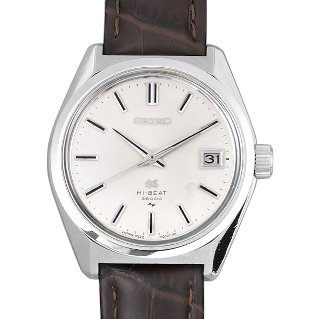 【48回払いまで無金利】グランドセイコー ハイビート 4522-8000 メンズ(0050GSAA0001)【アンティーク】【腕時計】【送料無料】