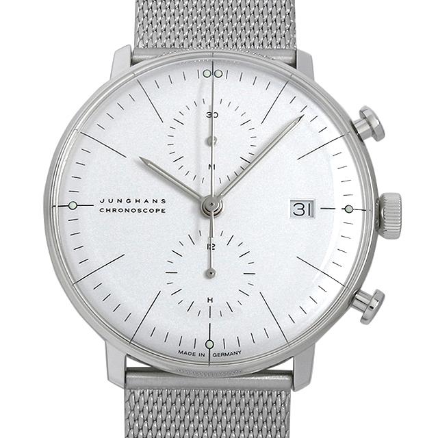 ユンハンス マックスビル クロノスコープ 027/4600.00M メンズ(006TJUAN0122)【新品】【腕時計】【送料無料】
