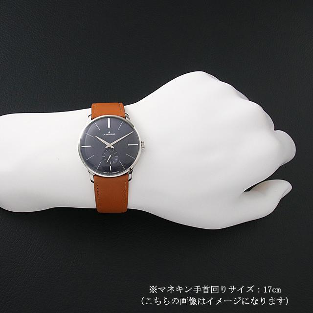 【48回払いまで無金利】ユンハンス マイスター ハンドワインディング 027/3504.00 メンズ(006TJUAN0158)【新品】【腕時計】