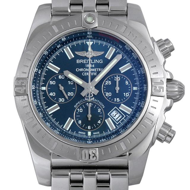 【48回払いまで無金利】ブライトリング クロノマット JSP A011C56PA(AB0115) メンズ(006XBRAU0105)【中古】【腕時計】【送料無料】