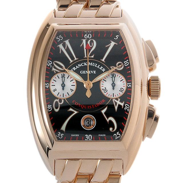 【48回払いまで無金利】フランクミュラー コンキスタドール クロノグラフ 8005CC 4N メンズ(02SWFRAU0001)【中古】【腕時計】【送料無料】