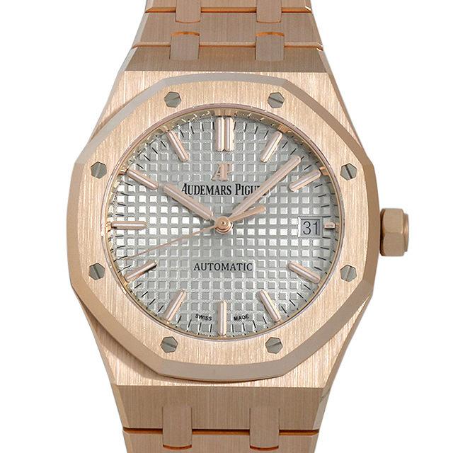 【48回払いまで無金利】オーデマピゲ ロイヤルオーク 15450OR.OO.1256OR.01 メンズ(009VAPAN0001)【新品】【腕時計】【送料無料】