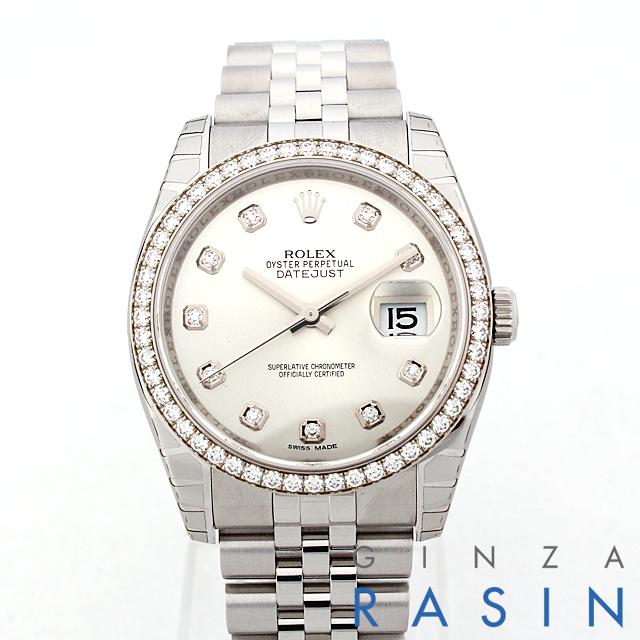 【48回払いまで無金利】ロレックス デイトジャスト 116244G メンズ(N-116244GSI)【新品】【腕時計】【送料無料】