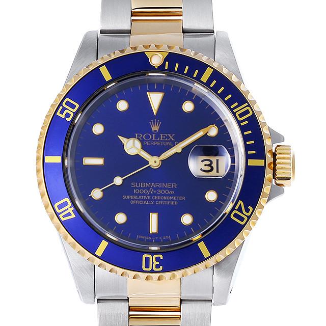 【48回払いまで無金利】ロレックス サブマリーナ デイト W番 16613 ブルー メンズ(01C5ROAU0013)【中古】【腕時計】【送料無料】