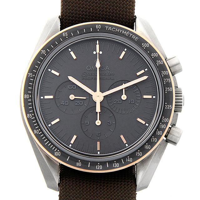 【48回払いまで無金利】SALE オメガ スピードマスター プロフェッショナル アポロ11号45周年世界限定1969本 311.62.42.30.06.001 メンズ(0018OMAU0001)【中古】【腕時計】【送料無料】
