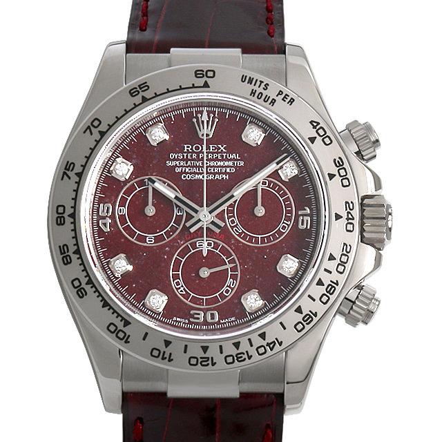ロレックス コスモグラフ デイトナ Z番 116519 ホワイト/アラビア メンズ(007UROAU0446)【中古】【腕時計】【送料無料】