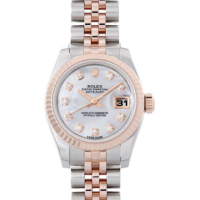 ロレックス デイトジャスト 10Pダイヤ ランダムシリアル 179171NG ホワイトシェル レディース(0063ROAU0226)【中古】【腕時計】【送料無料】