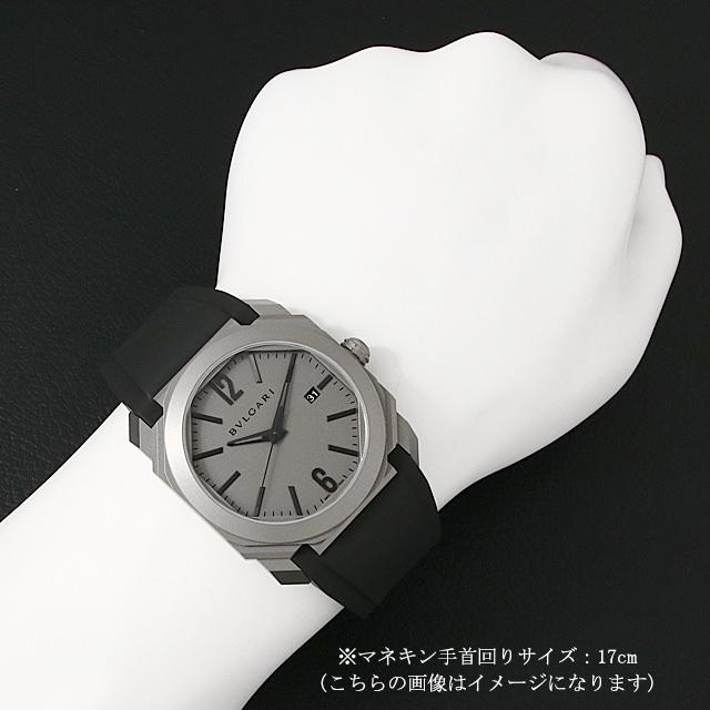 【48回払いまで無金利】ブルガリ オクト オリジナーレ ソロテンポ BGO41C14TVD メンズ(015PBVAN0016)【新品】【腕時計】
