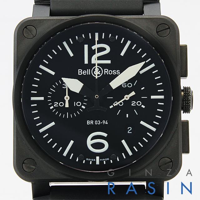 【48回払いまで無金利】ベル&ロス アビエーション クロノグラフ BR03-94 メンズ(N-BR0394)【新品】【腕時計】【送料無料】