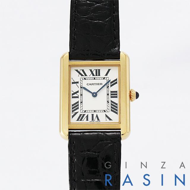 【48回払いまで無金利】カルティエ タンクソロ SM W1018755 レディース(N-W1018755)【新品】【腕時計】【送料無料】