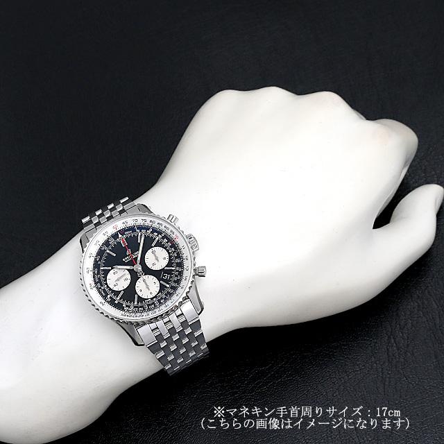 【48回払いまで無金利】ブライトリング ナビタイマー01 B01 クロノグラフ43 A022B-1NP メンズ(002GBRAR0001)【新品】【腕時計】