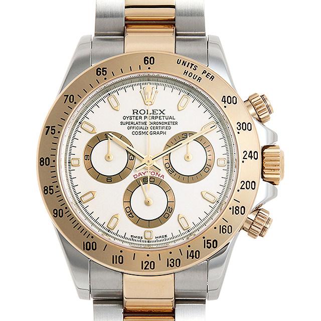 【48回払いまで無金利】ロレックス コスモグラフ デイトナ 116523 ホワイト K番 メンズ(007UROAU0657)【中古】【腕時計】【送料無料】