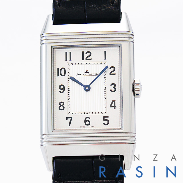 【48回払いまで無金利】ジャガールクルト グランドレベルソ ウルトラシン Q2788520 メンズ(N-Q2788520)【新品】【腕時計】【送料無料】