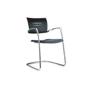 【★大感謝セール】 【送料無料 Dynamobel社】スペイン Dynamobel社 ZAS chair sled base ZAS visitor chair, ウラホロチョウ:0f1862fa --- phalcovn.com
