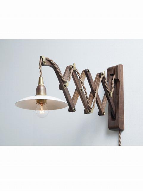 ライト ウッド ホーロー 壁付け ウォルナット カフェ LED対応 シェード付き ブラケット おしゃれ 間接照明 照明 E17
