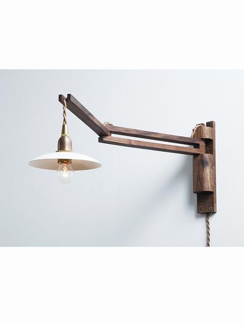 ウォルナット ホーロー シェード付き ウッド ブラケット ライト LED対応 E17 照明 間接照明 壁付け カフェ おしゃれ
