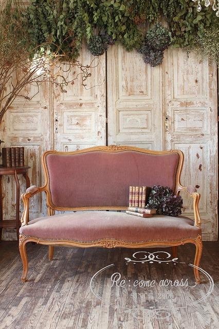 Take Two French Antique Louis Xv Style
