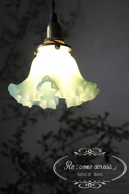 おしゃれ ランプシェード 小振りな グリーンのフリルガラスシェード オーバーのアイテム取扱☆ S61 入手困難