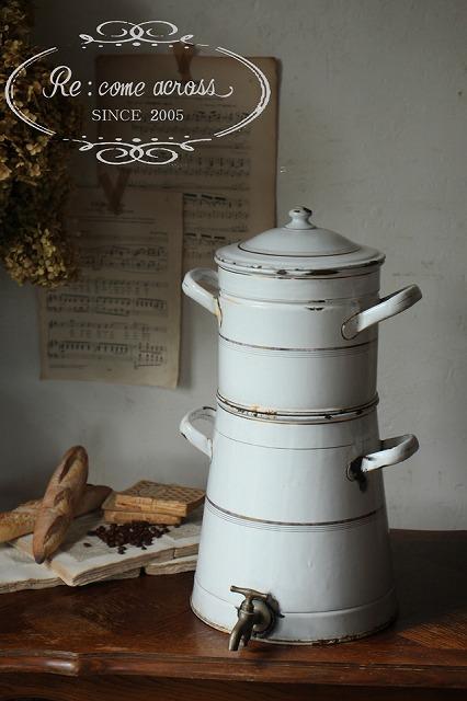 おしゃれ コーヒーポット ホーロー製ポット フランスBrocante 即日出荷 高い素材 N1241 ホーロー製