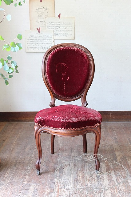 M129-2 フランスアンティーク フレンチチェア・椅子