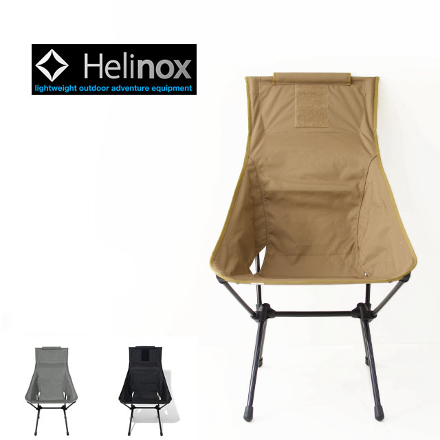 【10%OFF クーポン発行中】HELINOX [ヘリノックス] Tactical Sunset Chair [19755009] アウトドアチェアー/折りたたみ/コンパクトチェアー・キャンプ・バーベキュー