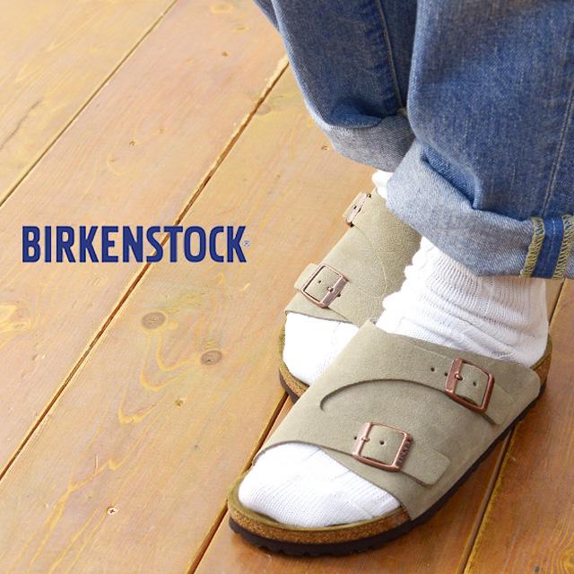 BIRKENSTOCK [ビルケンシュトック正規販売店] ZURICH SOFT FOOTBED TAUPE [GC1009533] 本革 ベロア【ワイズ ナロータイプ】チューリッヒ タープ スウェード LADY'S
