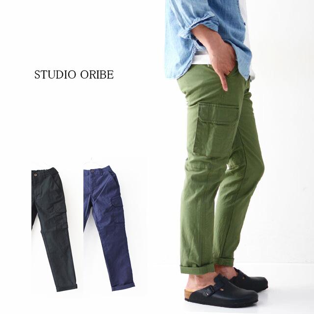 STUDIO ORIBE [スタジオオリベ] FRENCH CARGO PANTS [カーゴパンツ] [FC02]「キレイめなイージーパンツ /アウトドアパンツ」 MEN'S/LADY'S[2021AW]