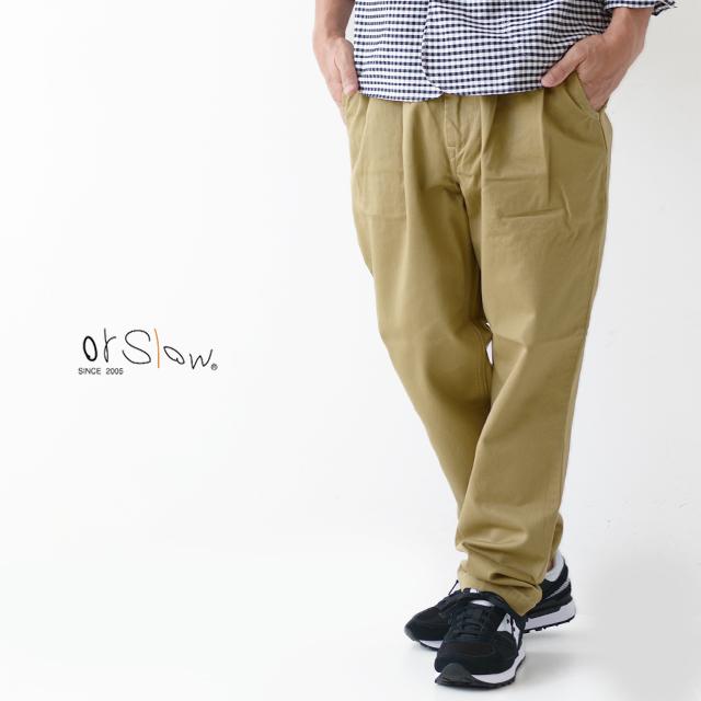orslow [オアスロウ] BILLY JEAN [01-5560-40] ビリージーン・パンツ・チノパンツ・MEN'S
