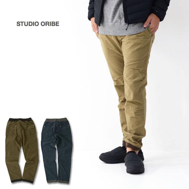 STUDIO ORIBE [スタジオオリベ] FW RIB PANTS [秋冬素材のリブパンツ] [RP06]「キレイめなイージーパンツ ストレッチパンツ/アウトドアパンツ」 MEN'S/LADY'S