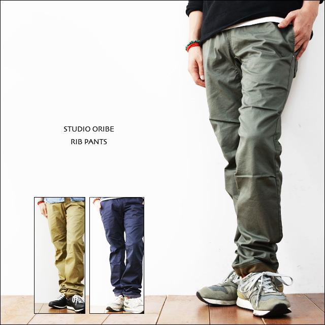 STUDIO ORIBE [スタジオオリベ] RIB PANTS [リブパンツ] [RP03]]「キレイめなイージーパンツ ストレッチパンツ/アウトドアパンツ」 MEN'S