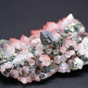 【レビューで送料無料】 【一点物】赤水晶(レッドファントム)他3種鉱物共生クラスター299g【希少石】, アロハコーポレーション:60db8100 --- pokemongo-mtm.xyz