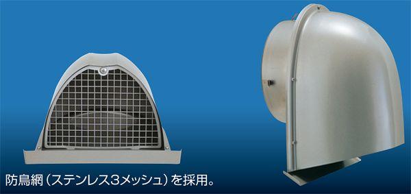 キョーワナスタ ロングフード(強制換気用低圧損型・防火ダンパー付) メタリックライトグレー KS-8405SHED-MLG