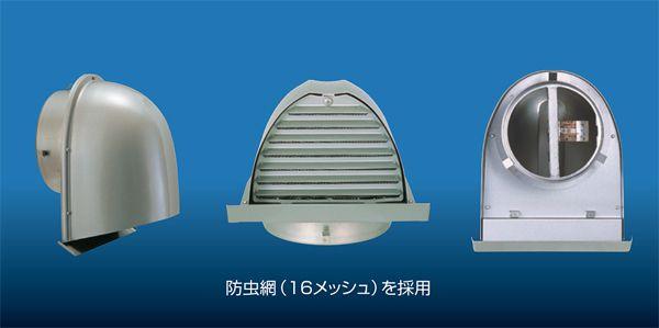 キョーワナスタ ロングフード(防火ダンパー付) メタリックライトグレー KS-8805SHD120-MLG