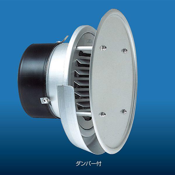 キョーワナスタ 丸型防風板付ガラリ(防火ダンパー付)(網無) KS-8880AWD